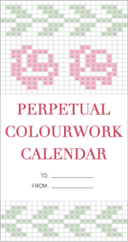 knitting_calendar