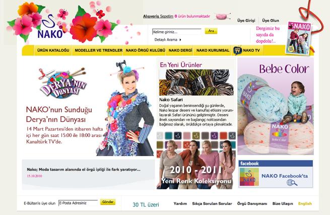 Nako website